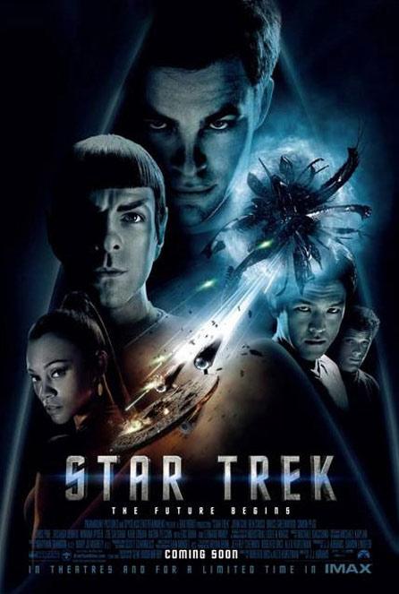 star-trek-new-poster-1