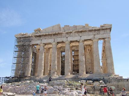 The Acropolis!