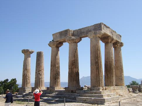 Ancient Corinth