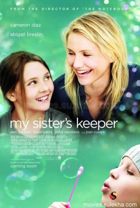 my-sisters-keeper-01