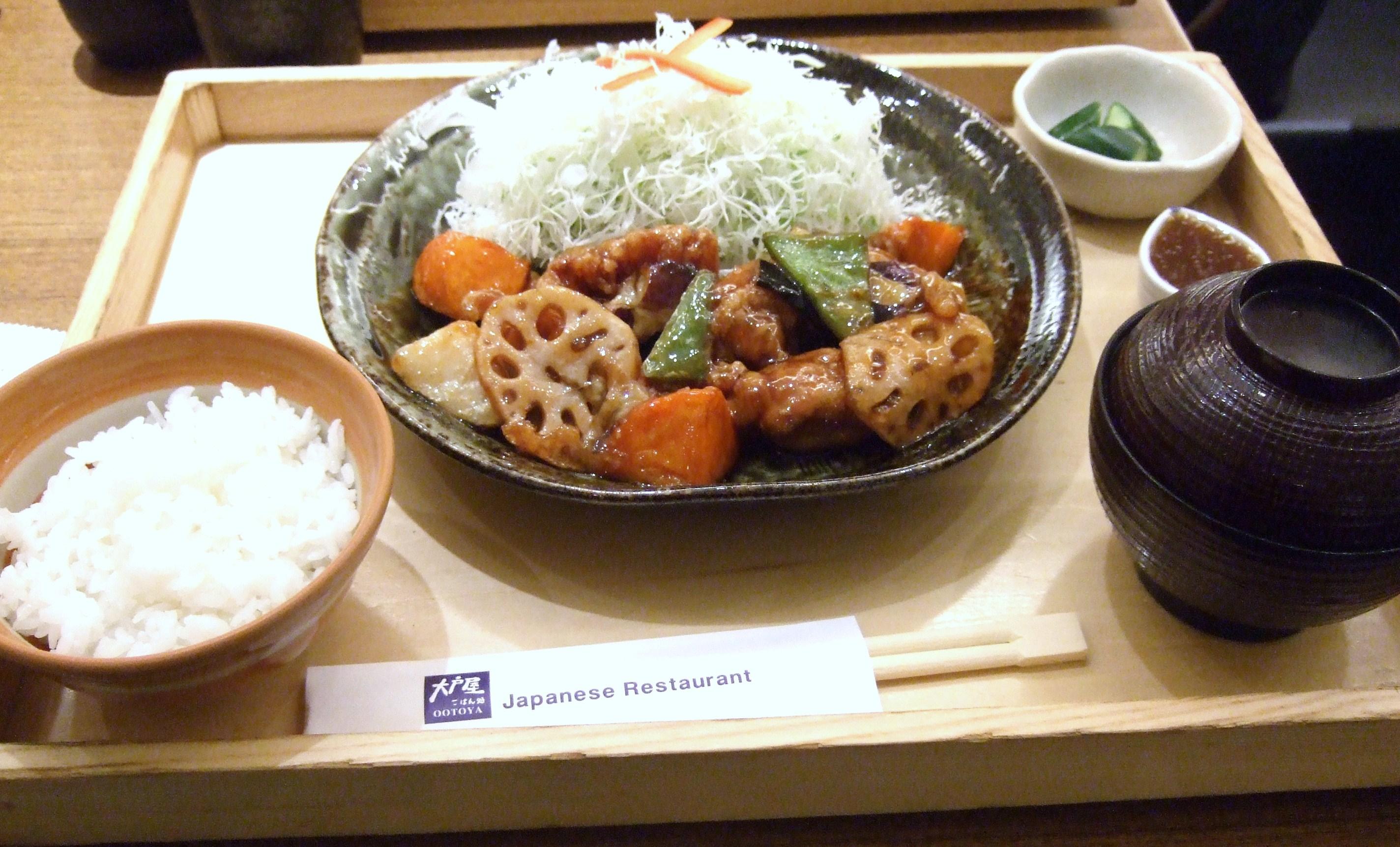 Japanese Food