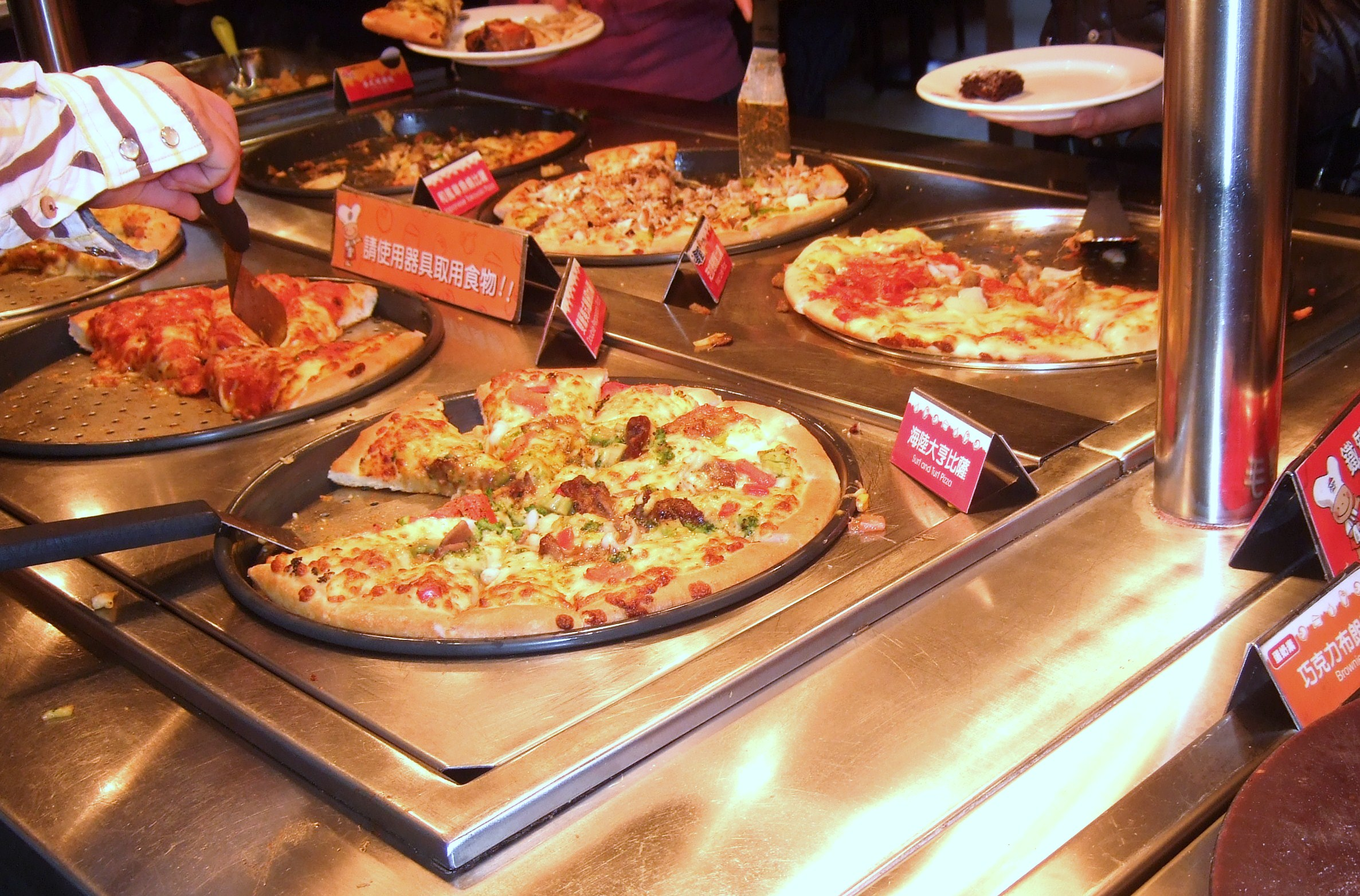 All You Can Eat Pizza Hut! | About Writing - The Personal Blog of Pace J Miller
