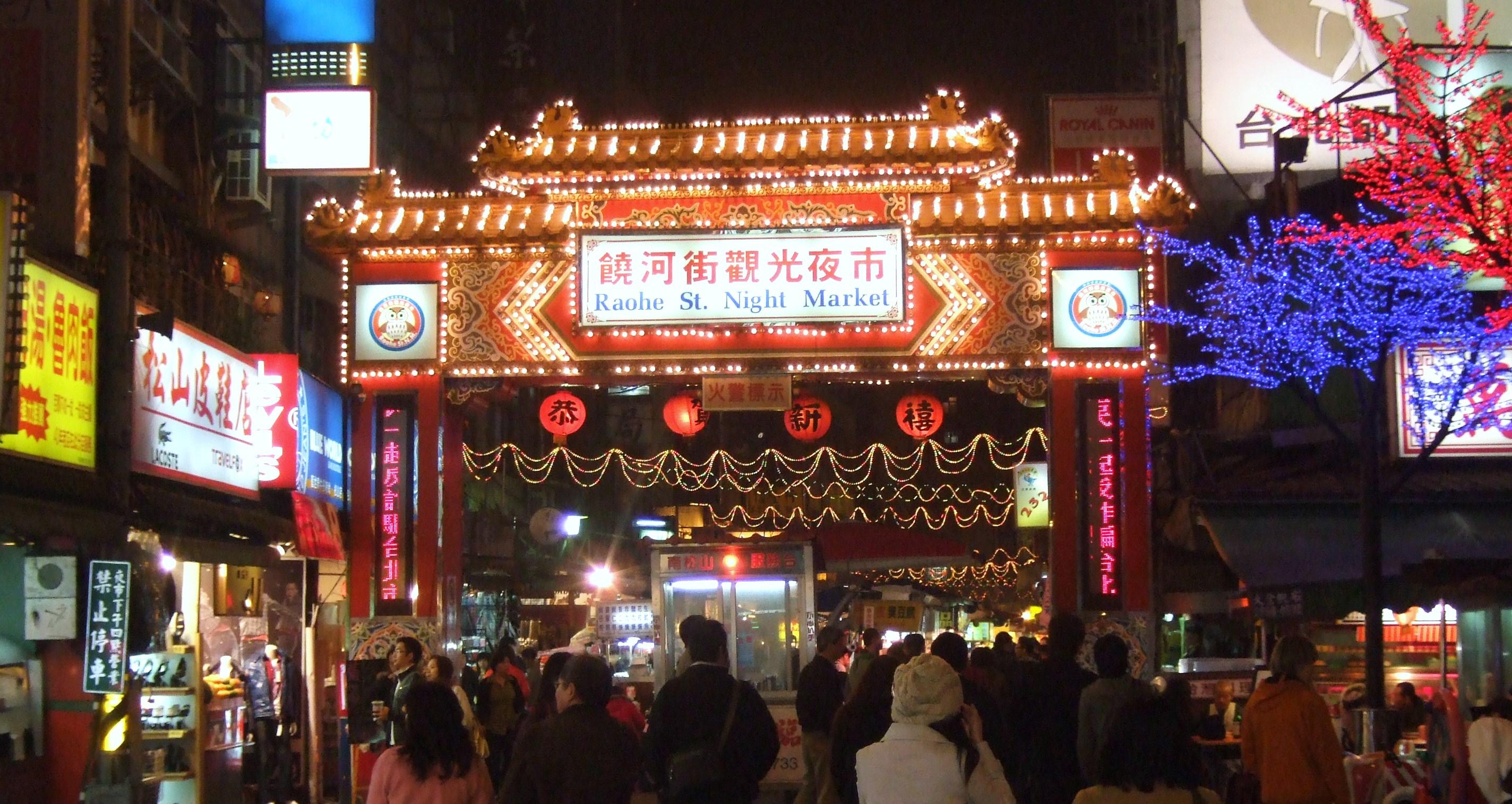 hosiery market in taiwan essay