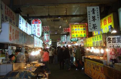 Inside the food hall